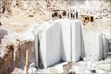 سرمایه گذاری بیش از 6 میلیارد ریال در معادن آذربایجان غربی