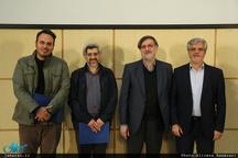اکران دانشجویی فیلم ترور سرچشمه در دانشگاه علوم پزشکی تهران