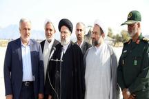 آیت الله رئیسی:سیستان و بلوچستان جزو استانهای کم برخوردار کشور است