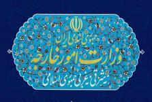 وزارت خارجه: ایران متعهد به تعامل دیپلماتیک با همسایگان است