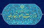 واکنش وزارت خارجه ایران به اعتراضات در آمریکا