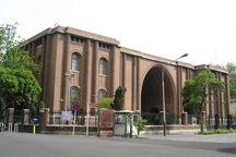 تهران باستان از دشت تا کوهپایه؛ نمایشگاهی از یافتههای چشمه علی و قیطریه