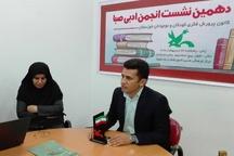 هفت انجمن ادبی برای کودکان خوزستانی راه انداری شده است