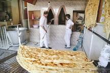 تشدید بازرسی از نانوایی های استان زنجان