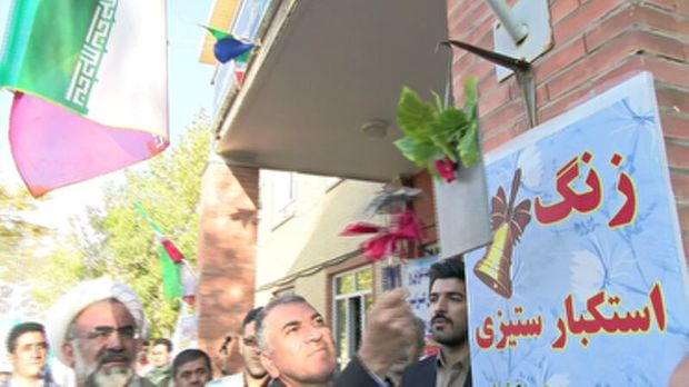 زنگ استکبارستیزی در آذربایجانشرقی نواخته شد