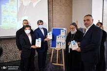 رونمایی از کتاب «دلنوشته هایی برای روح الله» در لبنان