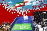 حزب اعتدال و توسعه در خراسان رضوی وارد گود انتخابات شد