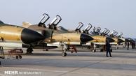 نمایشگاه هوایی در بندرعباس دایر شد