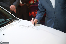 مراسم خروج پراید از خط تولید با حضور رئیس دفتر رئیس جمهور