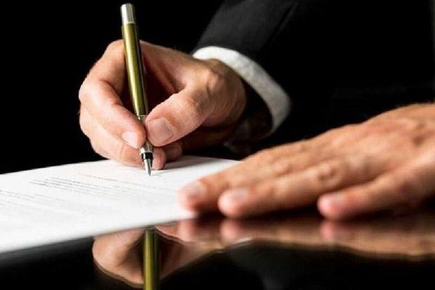 یکهزار و ۶۰۰ قرارداد طرح کارورزی در هرمزگان منعقد شد