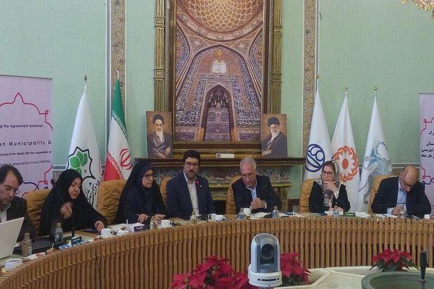 تفاهمنامه شهر دوستدار سالمند با صندوق جمعیت سازمان ملل در اصفهان امضا شد