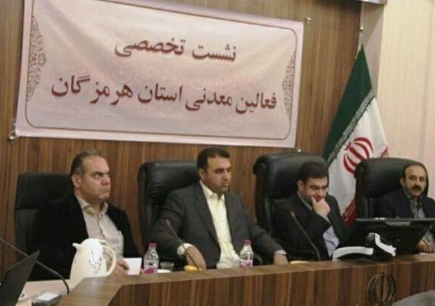 طرح شفاف سازی وارتقای سلامت اداری در دستورکار وزارت صمت است