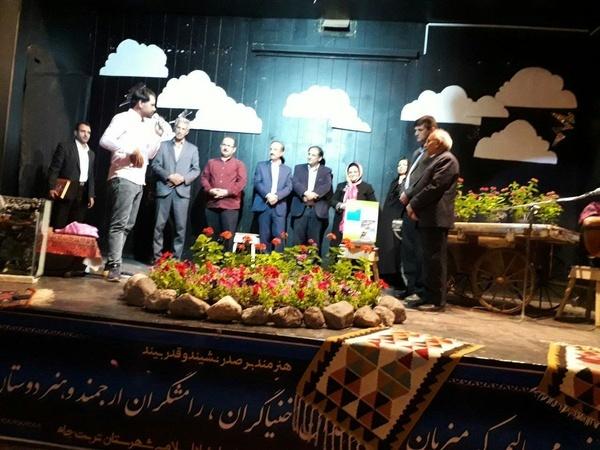 هفتمین فصل آزاد شعر تربت جام برگزار شد
