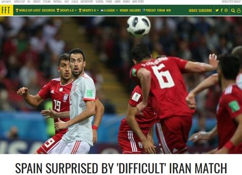 فورفورتو: اسپانیا مقابل ایران شوکه شد +عکـس
