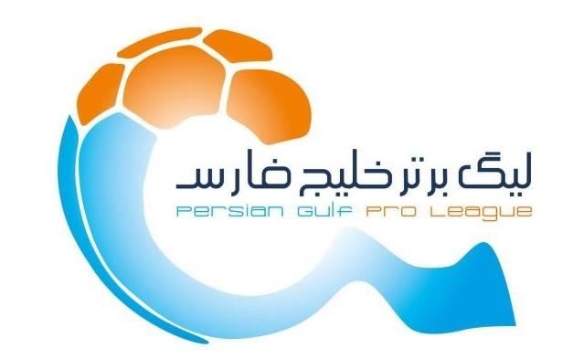 اعلام برنامه نیمفصل دوم لیگ برتر فوتبال