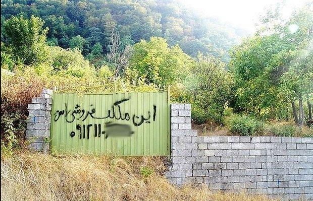 چوب حراج بر فرهنگ بومی مازندران