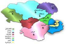 خوشی ها و نگرانی های سال 96 زنجان