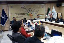 گفت وگوهای فرهنگی ایران و شبه قاره با تاکید برهمگرایی در مشهد پایان یافت