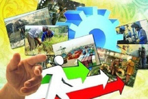 47 شرکت تعاونی در استان مرکزی تشکیل شد