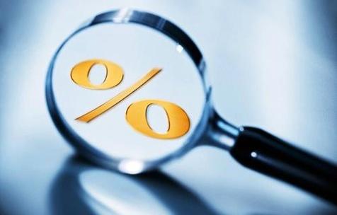 بانک مرکزی با افزایش نرخ سود بانکی موافقت کرد؟