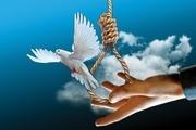 زندانی محکوم به قصاص در نقده از چوبهدار رهایی یافت