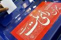 بسترمشارکت حداکثری مردم البرز در انتخابات فراهم است