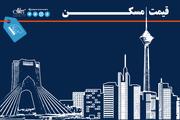 قیمت هر متر خانه در مناطق جنوب تهران چند؟ + جدول