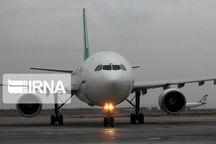 پروازهای مشهد - تهران از سر گرفته شد