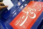آموزش چهار هزار و ۵۱۸ ناظر انتخاباتی خراسان شمالی