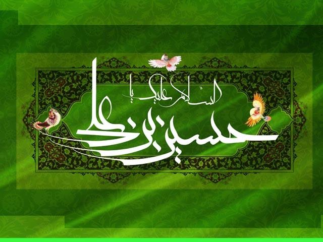 دانلود مولودی میلاد امام حسین علیه السلام/ حسین سیب سرخی