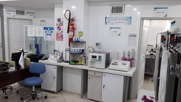 آزمایشگاه تخصصی دامپزشکی در فردیس گشایش یافت