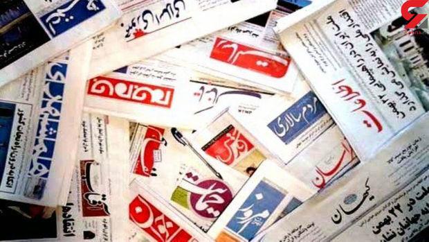 الزام دولتی ها به انتشار آگهی در روزنامه ها لغو شد