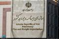 تکذیب توافق دولت و مجلس برای عدم ارائه لایحه اصلاح ساختار اقتصادی