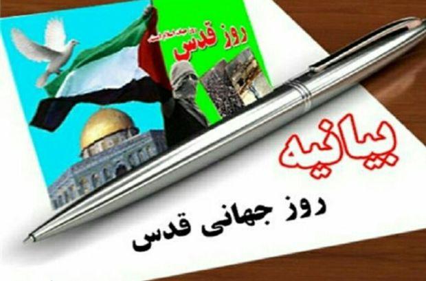روز قدس؛ روز حیات جهان اسلام است