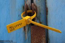 ۹۰ واحد صنفی غیرضروری در استان مرکزی مهر و موم شدند