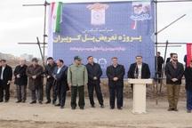 شهرداری مراغه طرح تعریض پل کوپیران را کلنگ زنی کرد
