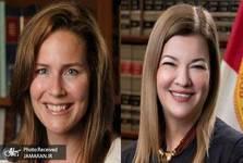 یک انتخاب حساس: زنان مورد نظر ترامپ برای احراز مقام قضاوت در دیوان عالی آمریکا