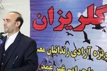 23 محکوم مالی غیرعمد از زندان اردبیل آزاد شدند