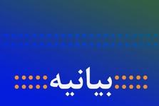 درخواست اصحاب رسانه استان قزوین: مدعیالعموم با توهین کنندگان به امام خمینی (س) برخورد کند