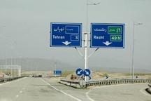 محدودیت های ترافیکی در آزادراه رشت قزوین اعمال می شود
