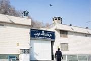 واکنش ها به انتشار فیلم های زندان اوین