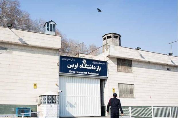 یک وکیل از زندان اوین بازدید کرد