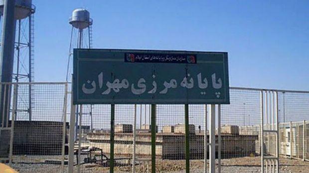 مرز مهران بسته است/ اجازه تردد به هیچکس داده نمیشود