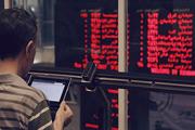 آغاز رسمی معاملات سهام عدالت در بورس