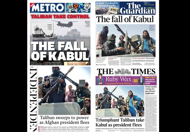 آخرین تحولات افغانستان/ کابل به دست طالبان افتاد