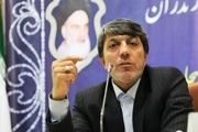 دبیر  شورای هماهنگی مبارزه با مواد مخدر مازندران حکم گرفت