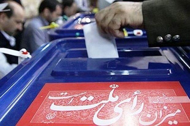 چهارمحال و بختیاری آماده برگزاری انتخابات سالم و حداکثری است