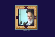 دلیل نکوهش ثروت اندوزی از نگاه امام خمینی (س)