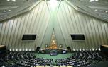 آغاز مراسم افتتاحیه یازدهمین دوره مجلس با حضور سران قوا