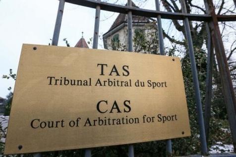 دادگاه CAS با درخواست فدراسیون ایران مخالفت کرد
